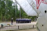 c_150_100_16777215_00_images_banners_2_15.jpg