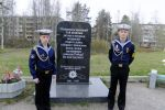 c_150_100_16777215_00_images_banners_7_15.jpg
