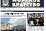 c_150_100_16777215_00_images_document_2018-2019_bratstvo_14.jpg